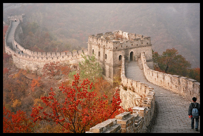 The GREAT WALL, Near Mutianyu, China [I], A Photo From